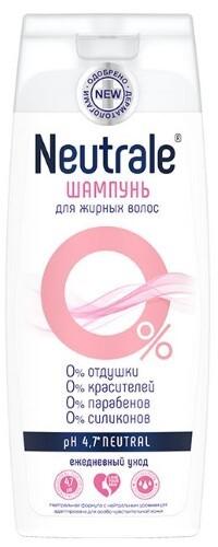 Купить Шампунь для жирных волос 250мл цена