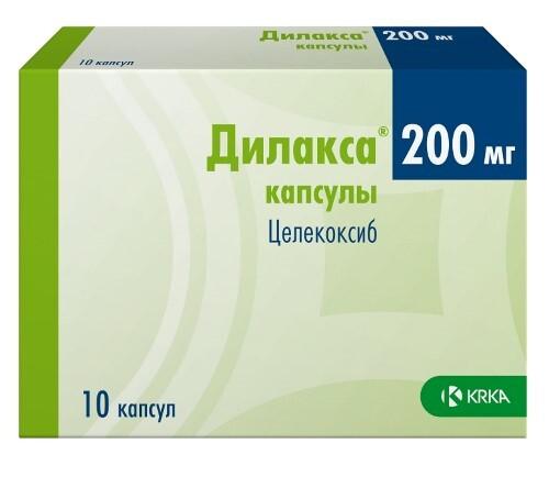 Купить ДИЛАКСА 0,2 N10 КАПС цена