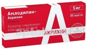 Купить АМЛОДИПИН-АКРИХИН 0,005 N30 ТАБЛ цена