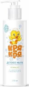 Купить Детское мыло ромашка 200 мл 0+ цена