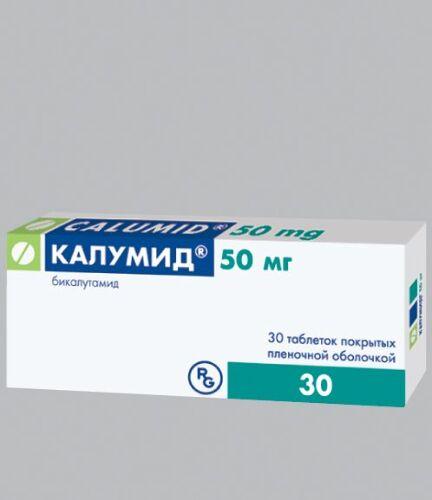 Купить КАЛУМИД 0,05 N30 ТАБЛ П/ПЛЕН/ОБОЛОЧ цена