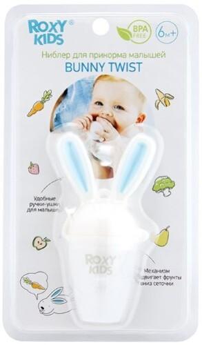 Купить Ниблер для прикорма bunny twist 6+/голубой цена