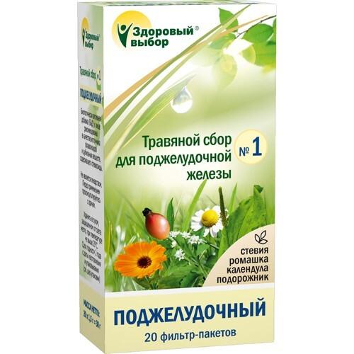Купить Травяной сбор здоровый выбор n1 цена