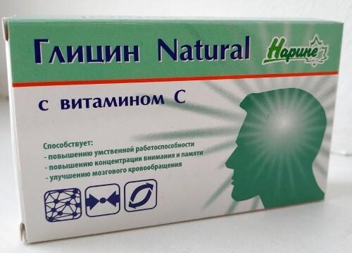 Купить Радуга горного алтая глицин natural с витамином с цена