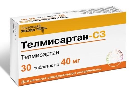 ТЕЛМИСАРТАН-СЗ