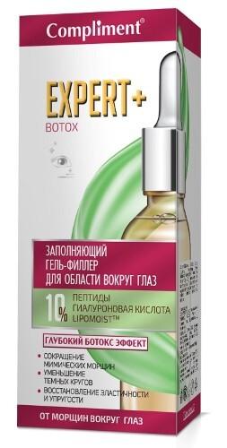 Купить Expert+botox гель-филлер заполняющий для области вокруг глаз 15мл цена