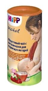 Купить Чай для кормящих матерей фруктовый с витаминами 200,0 цена