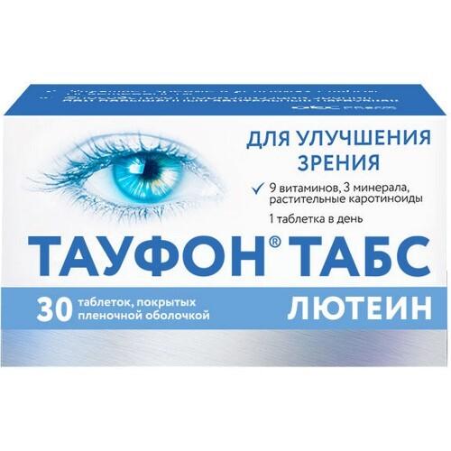 Купить ТАУФОН ТАБС ЛЮТЕИН N30 ТАБЛ П/ПЛЕН/ОБОЛОЧ цена