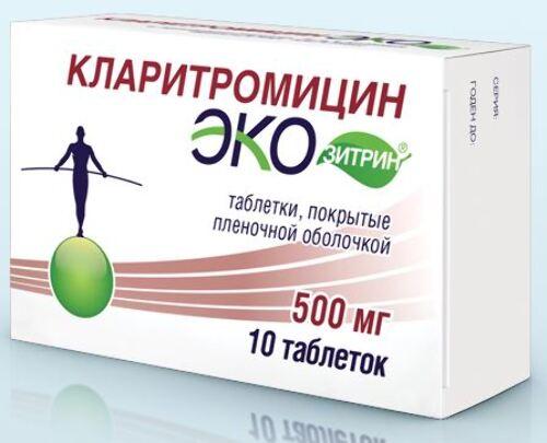 Купить Кларитромицин экозитрин цена