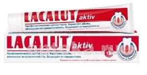 Купить Aktiv зубная паста 50мл цена