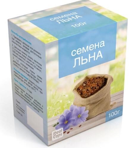 Купить Льна семена 100,0 цена