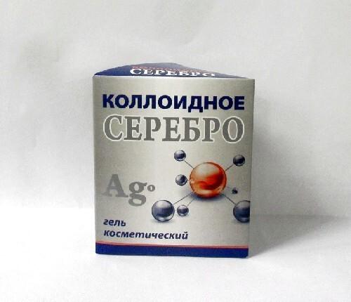 Купить Коллоидное серебро гель косметический 15мл цена