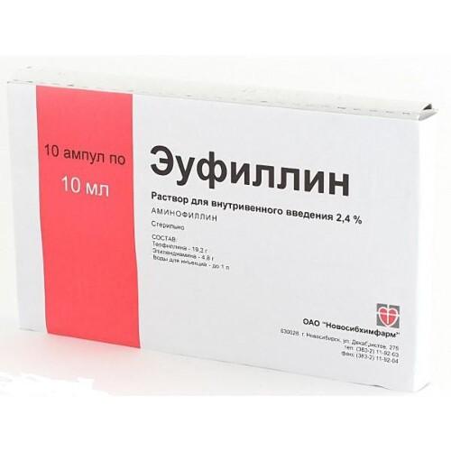 Купить ЭУФИЛЛИН 0,024/МЛ 10МЛ N10 АМП Р-Р В/В/НХФЗ цена