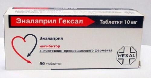 Купить Эналаприл гексал 0,01 n50 табл цена