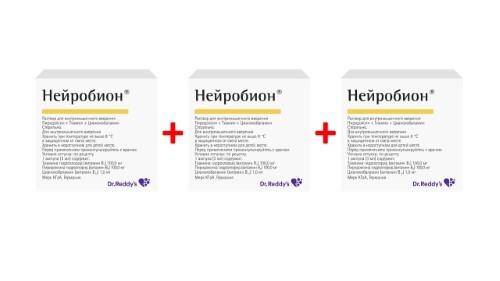 Купить Набор из 3 упаковок нейробион 3мл n3 амп р-р в/м по специальной цене цена