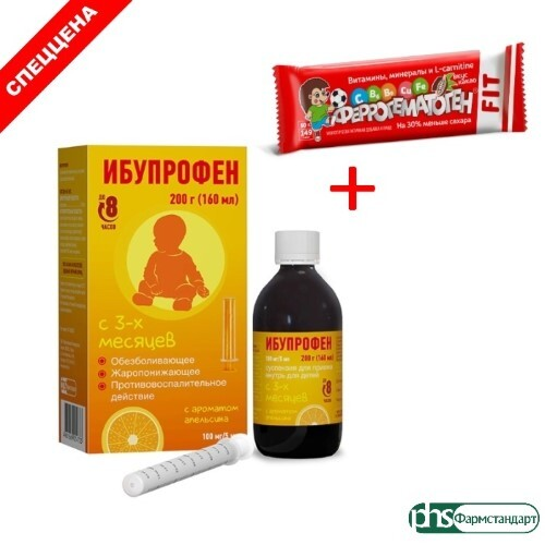 Набор: Ибупрофен для детей Апельсин 200 г + Феррогематоген FIT - по специальной цене