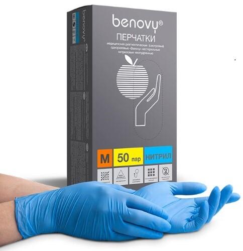 Купить Перчатки смотровые benovy нитриловые нестерильные неопудренные м n50 пар/голубой/ цена