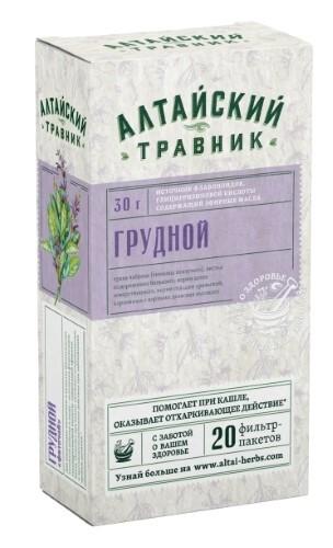 Купить ФИТОЧАЙ ГРУДНОЙ АЛТАЙСКИЙ ТРАВНИК 1,5 N20 Ф/ПАК цена