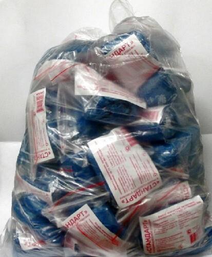 Купить Бахилы медицинские одноразовые n50 пар /стандарт/инд/уп/ цена
