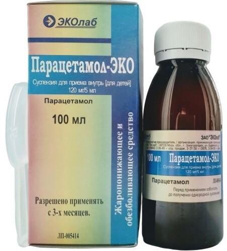 Купить Парацетамол-эко цена