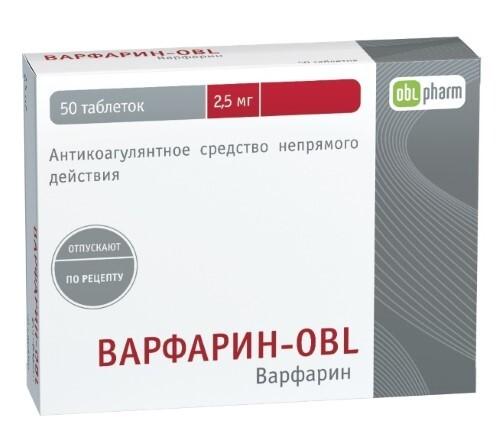 Варфарин-obl
