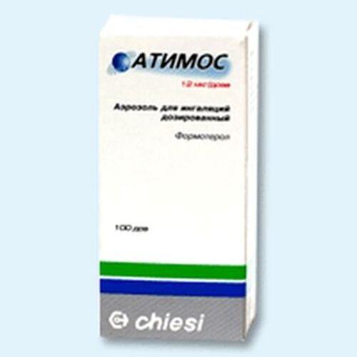 Атимос