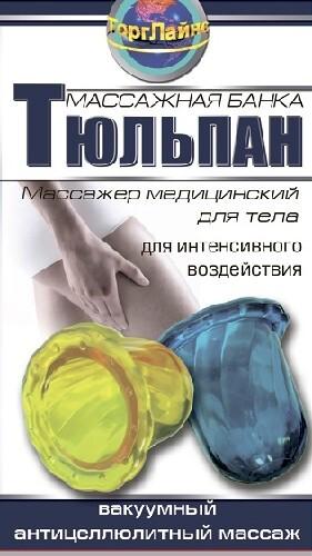 Купить Массажер медицинский для тела массажная банка тюльпан цена