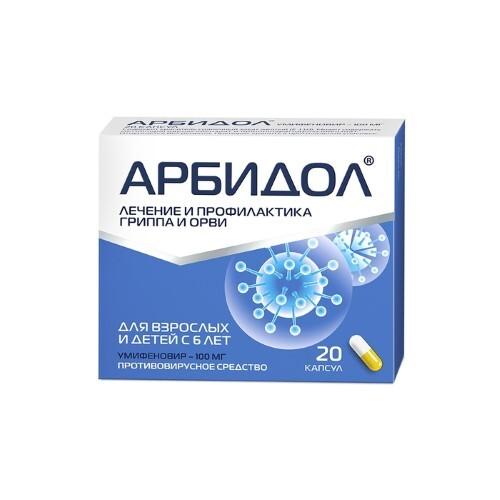 Купить Арбидол 0,1 n20 капс цена