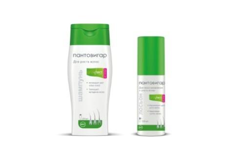 Купить Набор пантовигар шампунь и лосьон против выпадения волос для женщин со скидкой цена