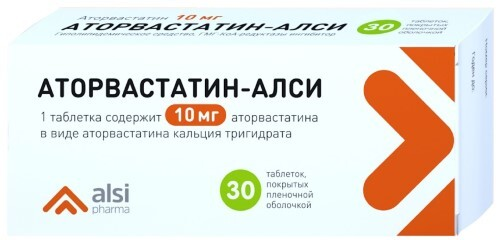 Аторвастатин-алси