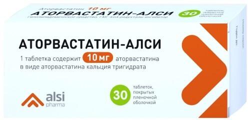 Купить Аторвастатин-алси цена