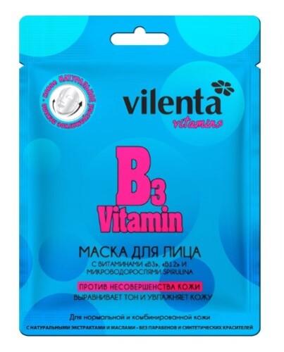 Купить Vitamins маска тканевая для лица с витаминами в3 в12 и микроводорослями spirulina n1 цена