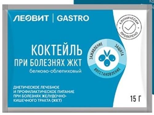 Gastro коктейль белково-облепиховый 15,0 пак