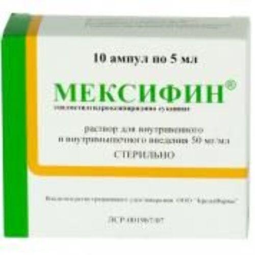 Купить Мексифин 0,05/мл 5мл n10 амп р-р в/в в/м цена