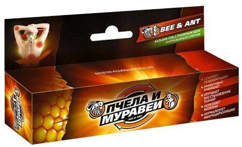 Купить Bee and ant- пчела и муравей бальзам-гель 44мл цена