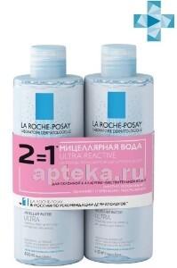Купить Мицеллярная вода ultra reactive для чувствительной и склонной к аллергии кожи 400мл 2 по 1 цена