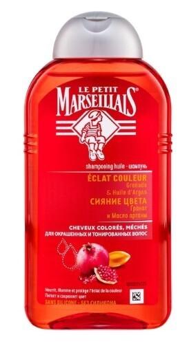 Купить Шампунь для окрашенных волос гранат и масло арганы 250мл цена