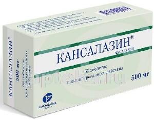 Кансалазин