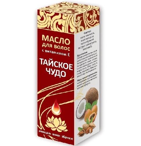 Купить Масло для волос тайское чудо 100мл цена
