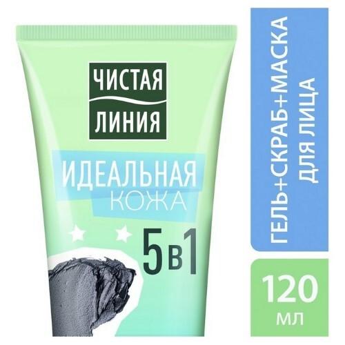 Купить Идеальная кожа косметическое средство гель+скраб+маска для лица 5в1 120 мл цена