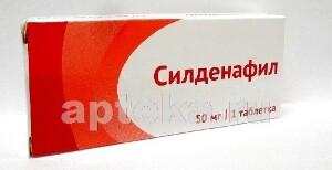 Купить Силденафил 0,05 n1 табл п/плен/оболоч/озон/ цена