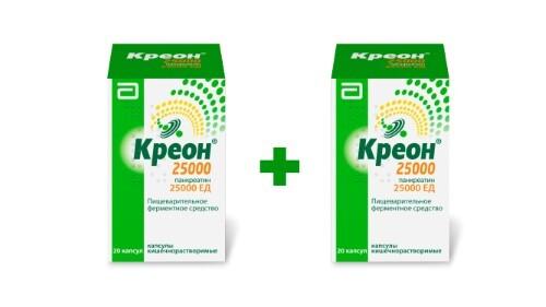 Купить Набор креон 25000 25000ед n20 капс кишечнораствор закажи 2 упаковки со скидкой 15% цена