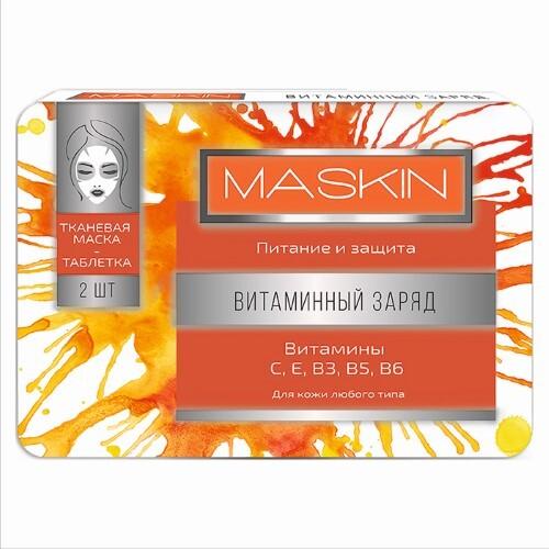 Купить Тканевая маска-таблетка витаминный заряд n2 цена
