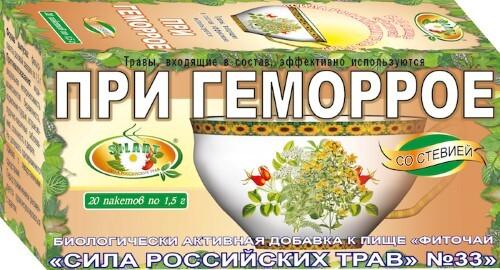 Купить Фиточай сила российских трав n33 цена
