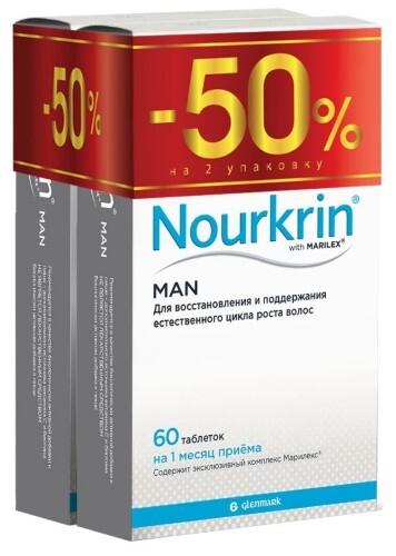 Нуркрин / nourkrin для мужчин n60 табл/1+1/