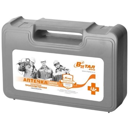 Купить Аптечка первой помощи коллективная производственная виталфарм тип 03 пластик/7352 цена