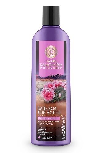 Купить Бальзам для волос «царский эликсир» ослепительный блеск и густота волос 280мл цена