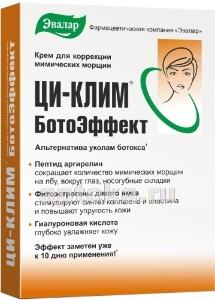 Ци-клим ботоэффект крем 15мл