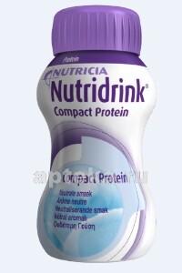 Купить Компакт протеин нейтральный вкус 125мл n4 цена