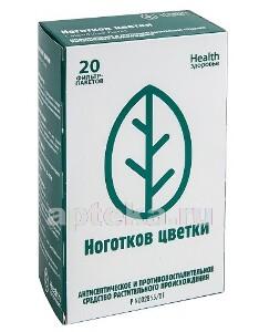 Купить Ноготков цветки 1,5 n20 ф/пак /здоровье/ цена